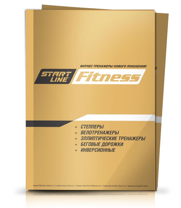 Скачать каталог кардиотренажеров Start Line Fitness 2019 (2 Mb, pdf).jpg